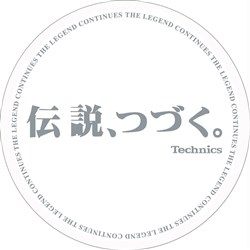 Technics Japan White Legend Slipmats (Pair)