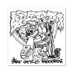 "Thud Rumble 7"" Battle Breaks (Dirt Style 25th Anniversary Edition)"