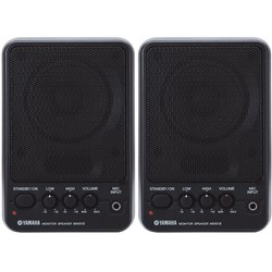 "Yamaha MS101 III 4"" Compact Active Studio Monitors (Pair)"