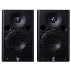"Yamaha MSP5 Studio 5"" Active Monitors (Pair)"