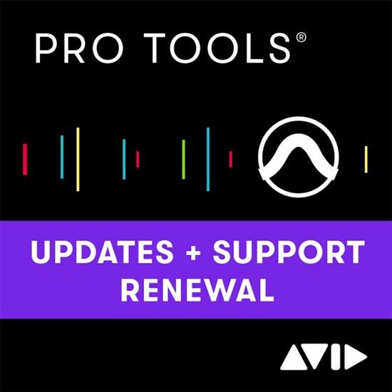 Avid Pro Tools 1-Year Subscription - Renewal
