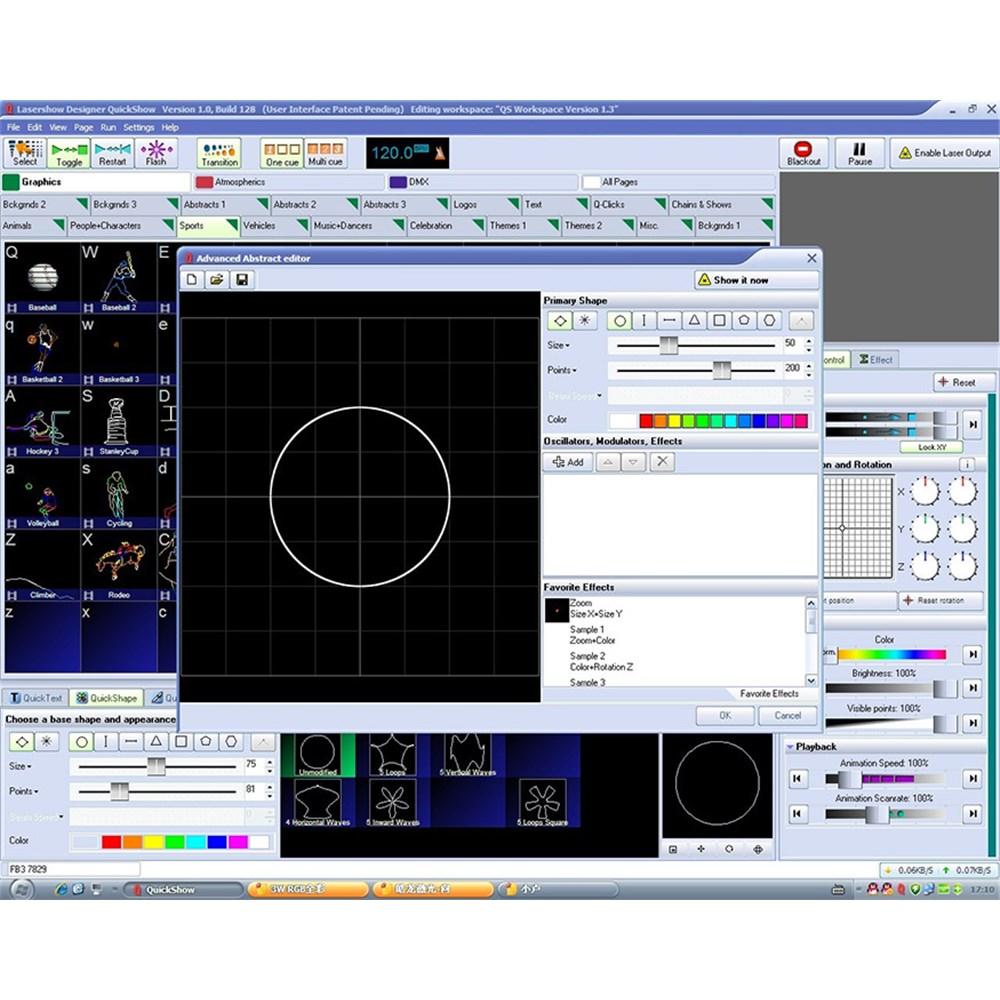 Pangolin Quickshow Ilda Laser Software Lasers Store Dj