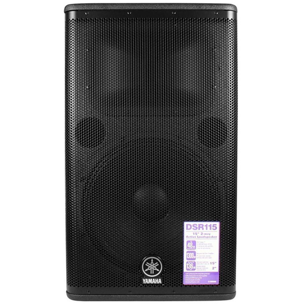 Yamaha dsr115 1300w 15 powered pa speaker powered for Yamaha dj speaker
