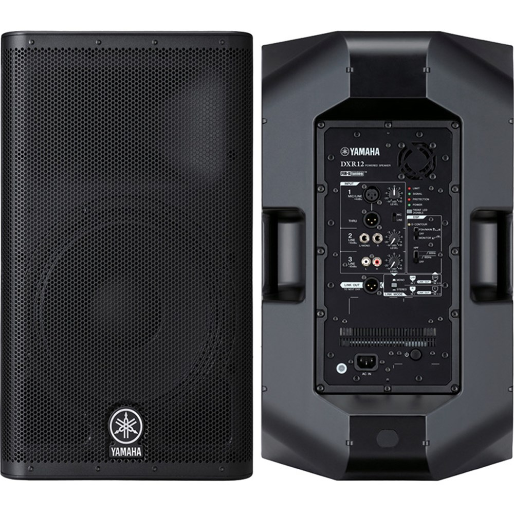 yamaha dxr12 1100w 12 powered pa speaker powered speakers store dj. Black Bedroom Furniture Sets. Home Design Ideas